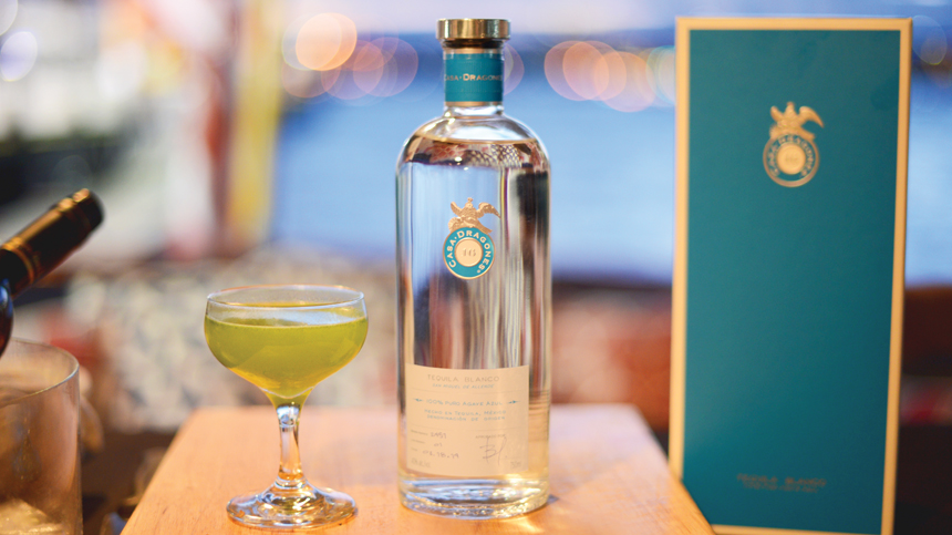 Cilantro Margarita by Enrique Olvera and Dave Arnold