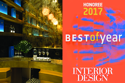 Casa Dragones Tasting Room is one of Interior Design Mag's Best of Year